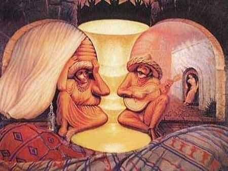 Optical illusion - How many people are there?