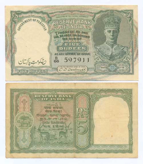 Old Currency of India & Pakistan 01