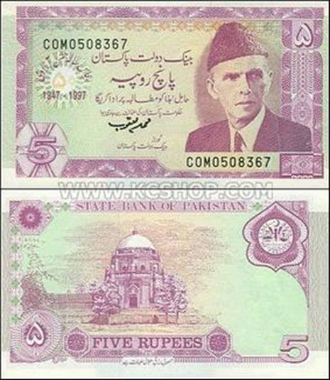 Old Currency of India & Pakistan 02