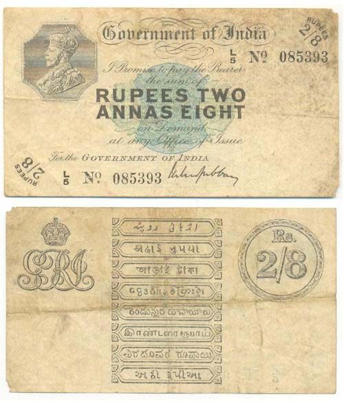 Old Currency of India & Pakistan 03