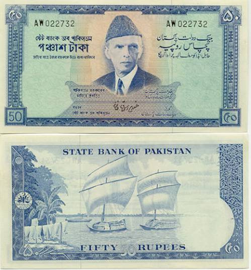 Old Currency of India & Pakistan 04