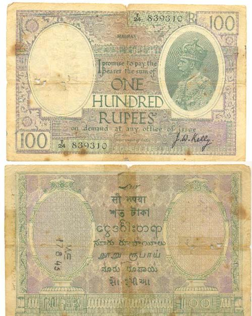 Old Currency of India & Pakistan 05
