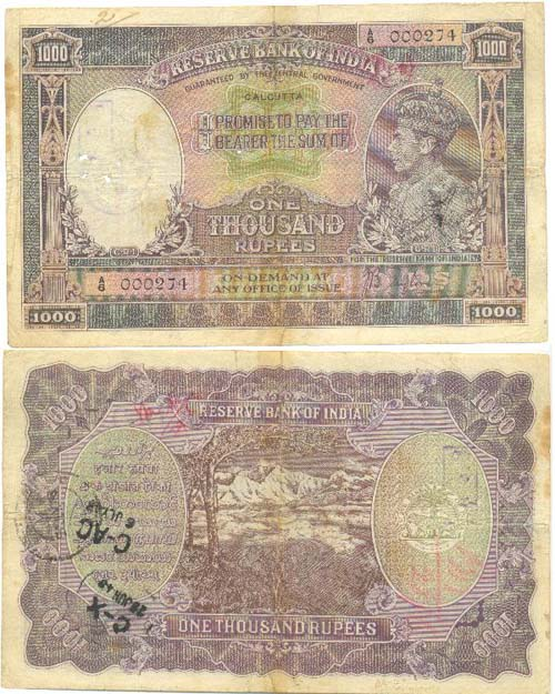 Old Currency of India & Pakistan 06