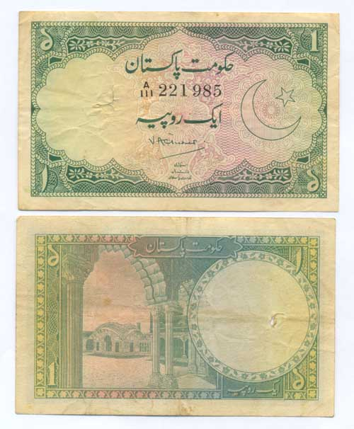 Old Currency of India & Pakistan 07