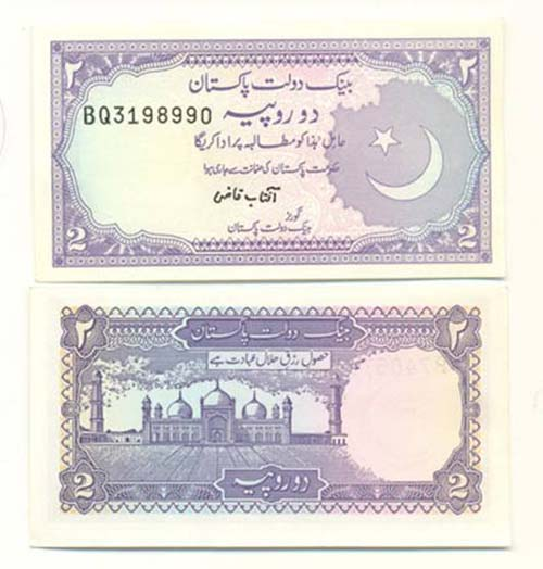 Old Currency of India & Pakistan 10