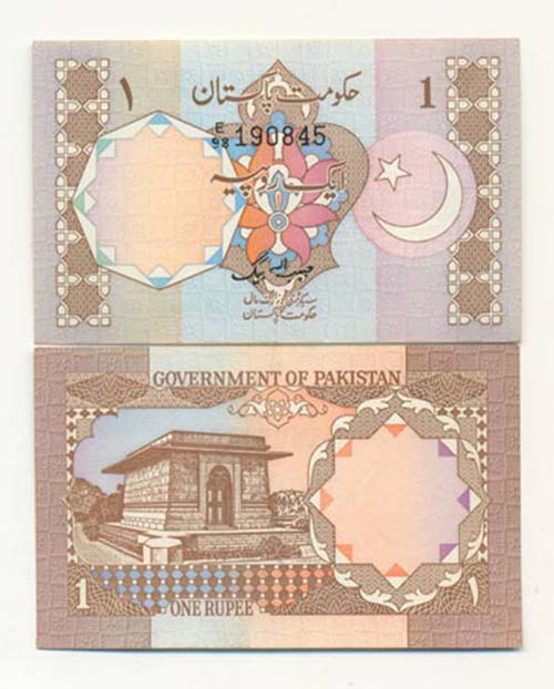 Old Currency of India & Pakistan 11
