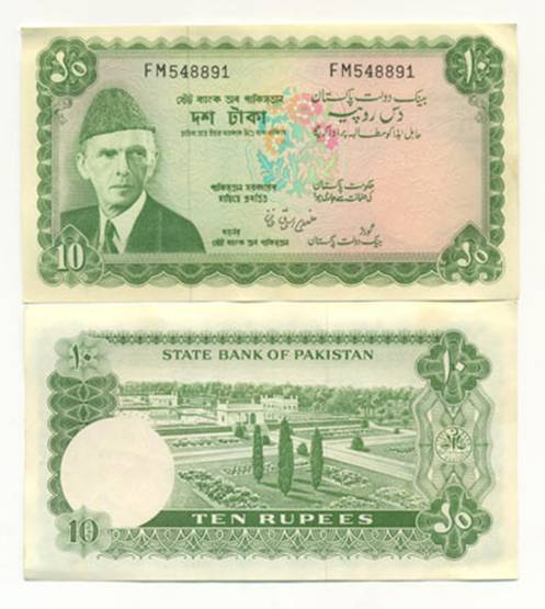 Old Currency of India & Pakistan 12