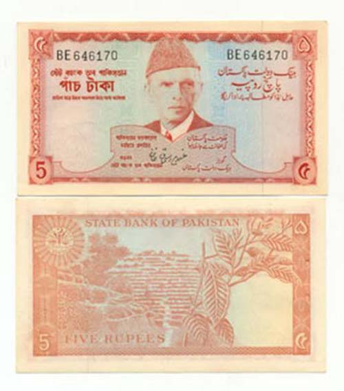 Old Currency of India & Pakistan 13