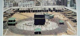 Kaaba Old Photos of 1880 & 1953