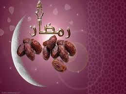 ramdan and dates