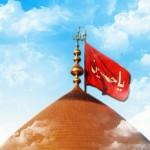 Imam Hussain Shrine dome