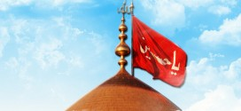 Quotes about Imam Hussain (AS) by famous persons