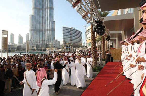 burj opening ceremony program