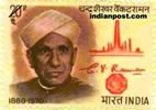 Stamp in memory of CV Raman
