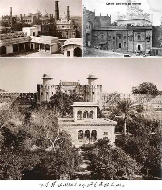 Lahore Fort (Shahi Qila), Lahore (Photo of 1864)