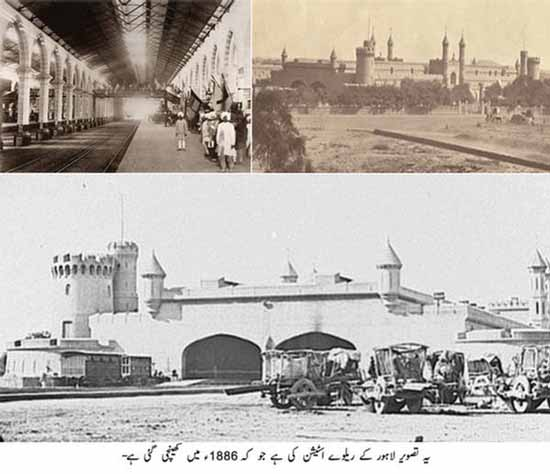 Railway Station, Lahore (Photo of 1886)