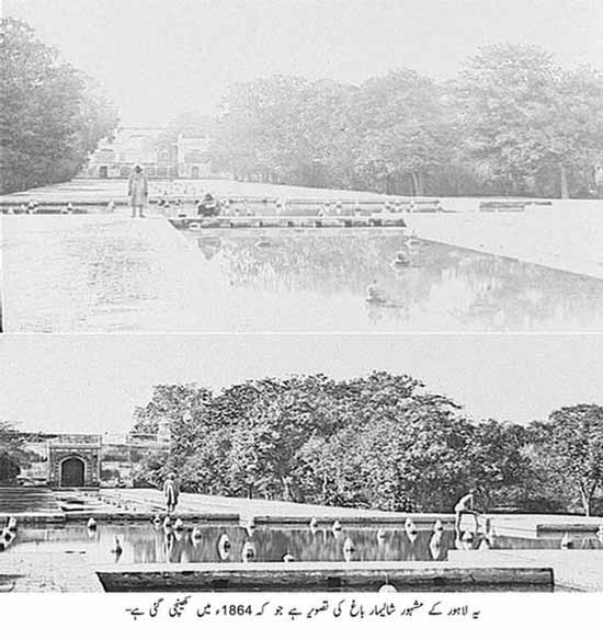Shalimar Garden, Lahore (Photo of 1864)