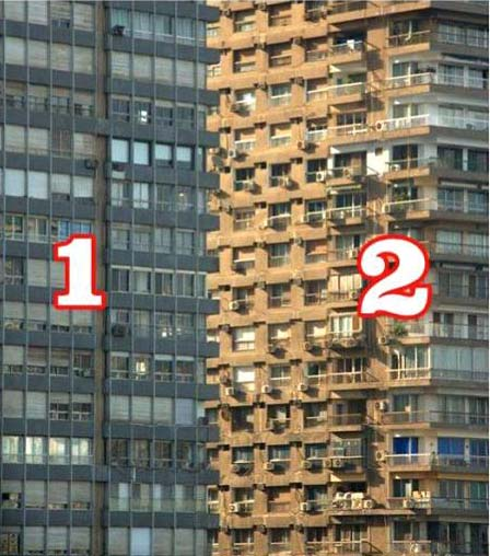 Which building is in front