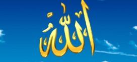 Benefits of memorizing 99 Names of Allah
